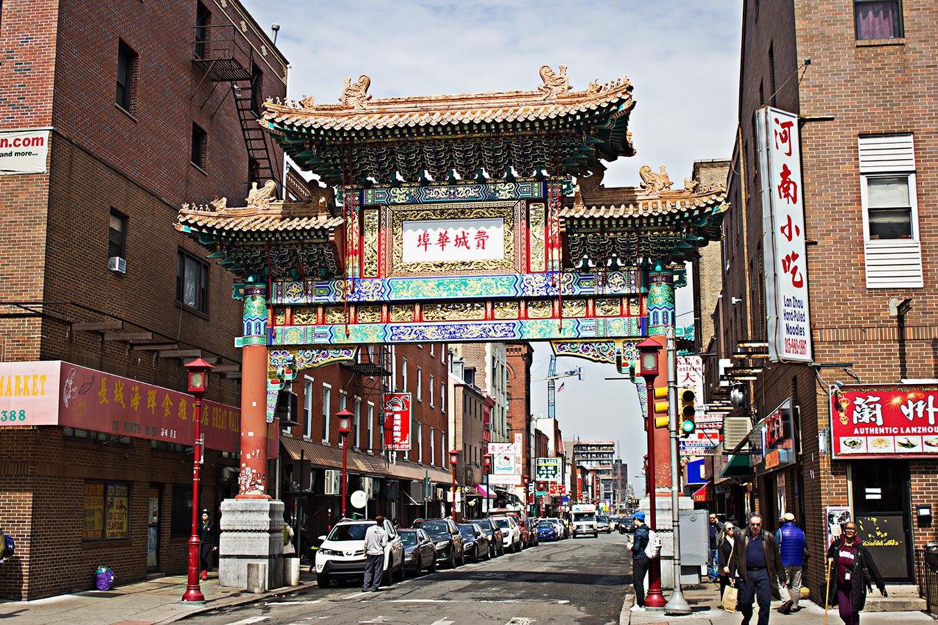 Fangyi_Fan_Philadelphia_Chinatown_Main_Entrance