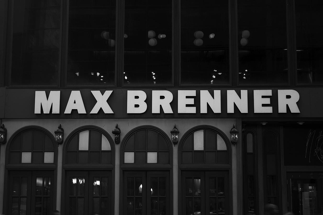 Anni_Liu_Photography_Individual_Project_19_Philadelphia_City_Max_Brenner